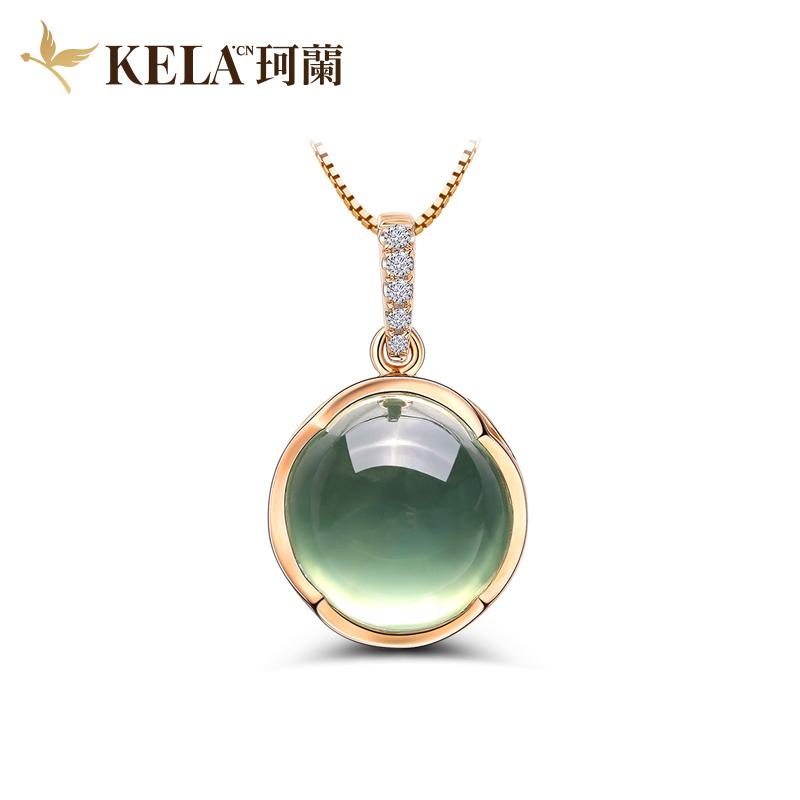 珂兰彩宝 9K玫瑰金黄金克拉天然葡萄石钻石吊坠女珠宝项链 绿菱cd