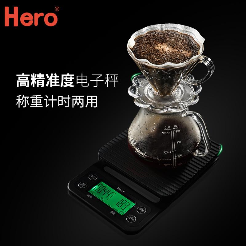 Hero智能手冲咖啡电子秤 电子称吧台厨房食品计时称重