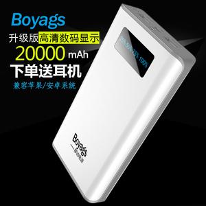 通用充电宝20000毫安大容量移动电源20000M冲安卓手机通用便携式