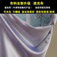 гардеробный шкаф Get Huayu 25MM
