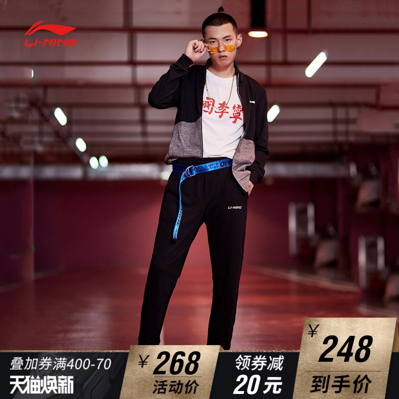 李宁运动套装男士2018新款训练开衫无帽长袖卫衣卫裤运动服