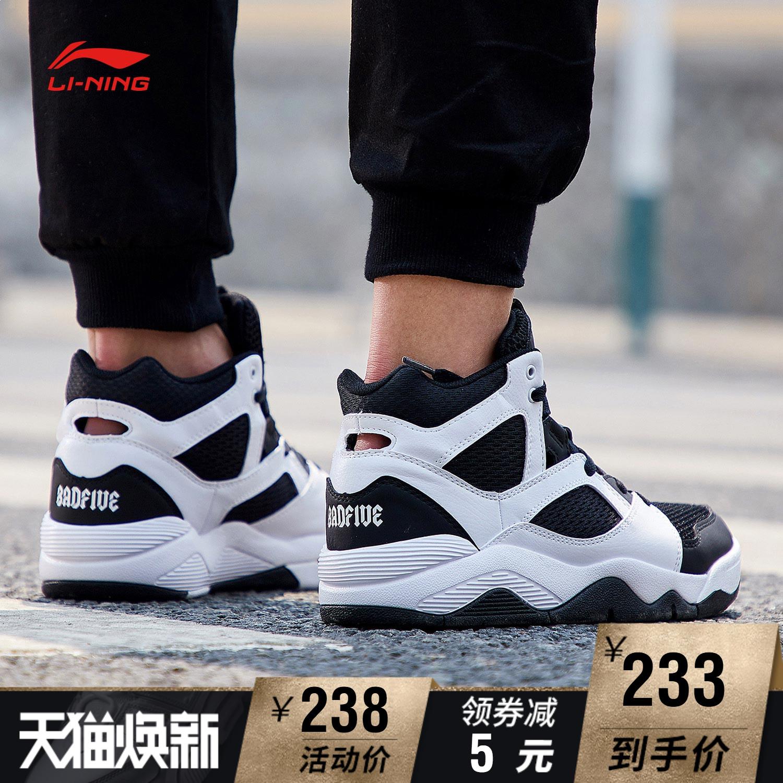 李宁休闲鞋男鞋新款耐磨防滑情侣鞋时尚经典秋季运动鞋AGBN003
