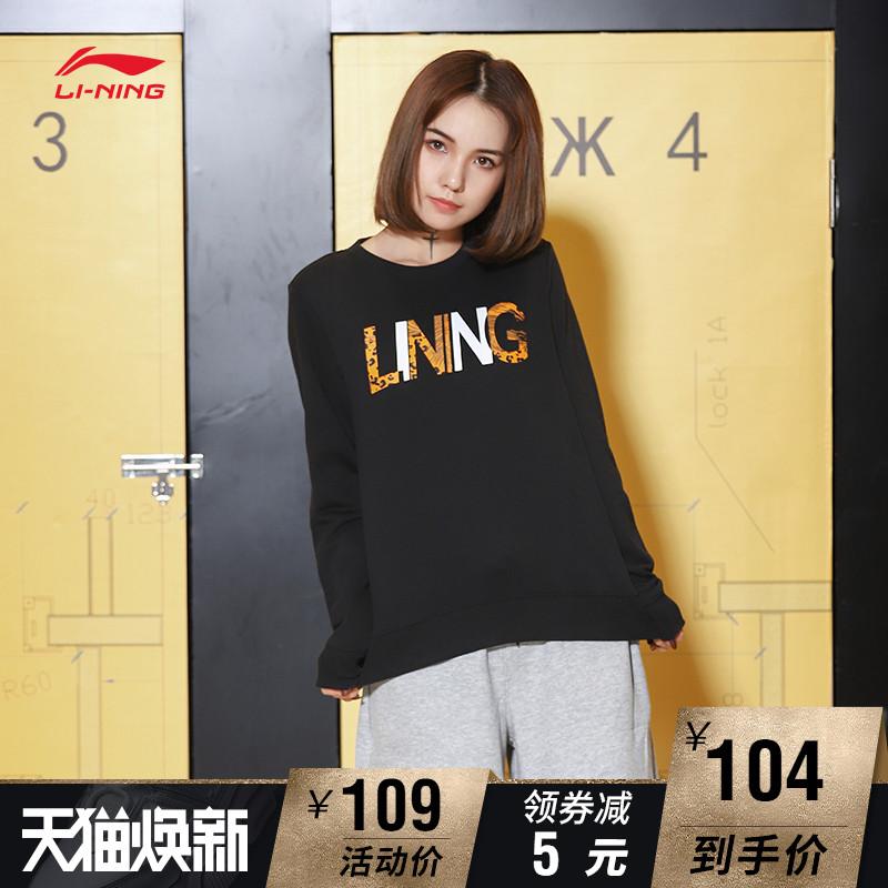 李宁卫衣女2018新款运动生活系列套头衫长袖圆领女装秋季运动服