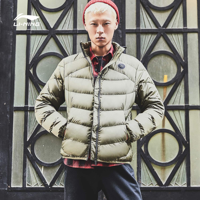 李宁短款羽绒服男士韦德防风立领保暖秋冬季时尚运动服