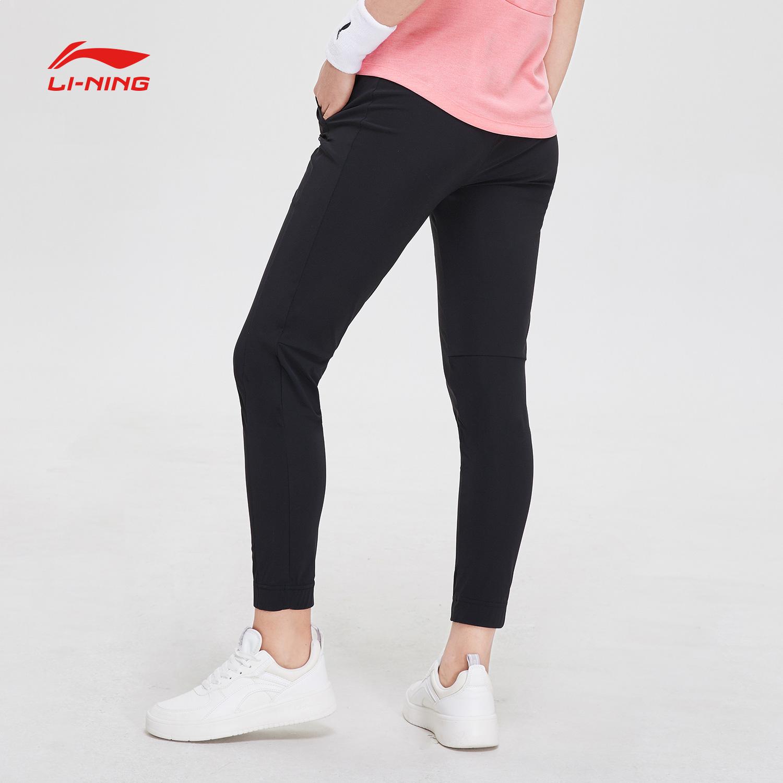 李宁运动裤女士2019新款训练系列长裤裤子春季梭织运动裤AKYP006