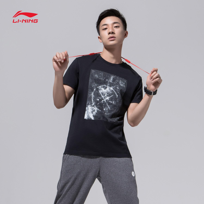 李宁短袖T恤男士2018新款韦德系列吸湿纯棉圆领运动衣运动服