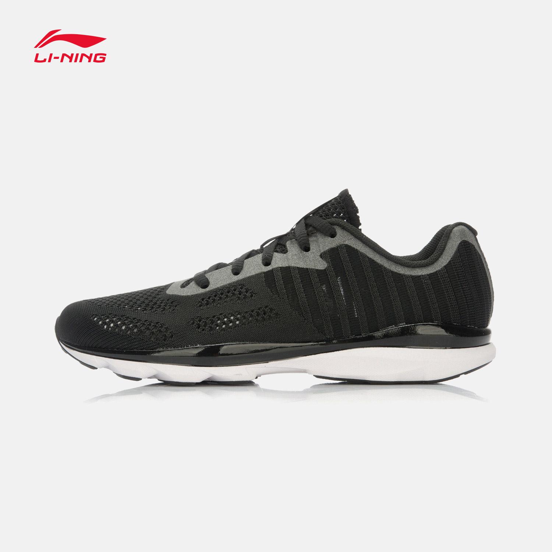 李宁跑步鞋女鞋超轻13代轻便反光轻质专业跑鞋秋季运动鞋