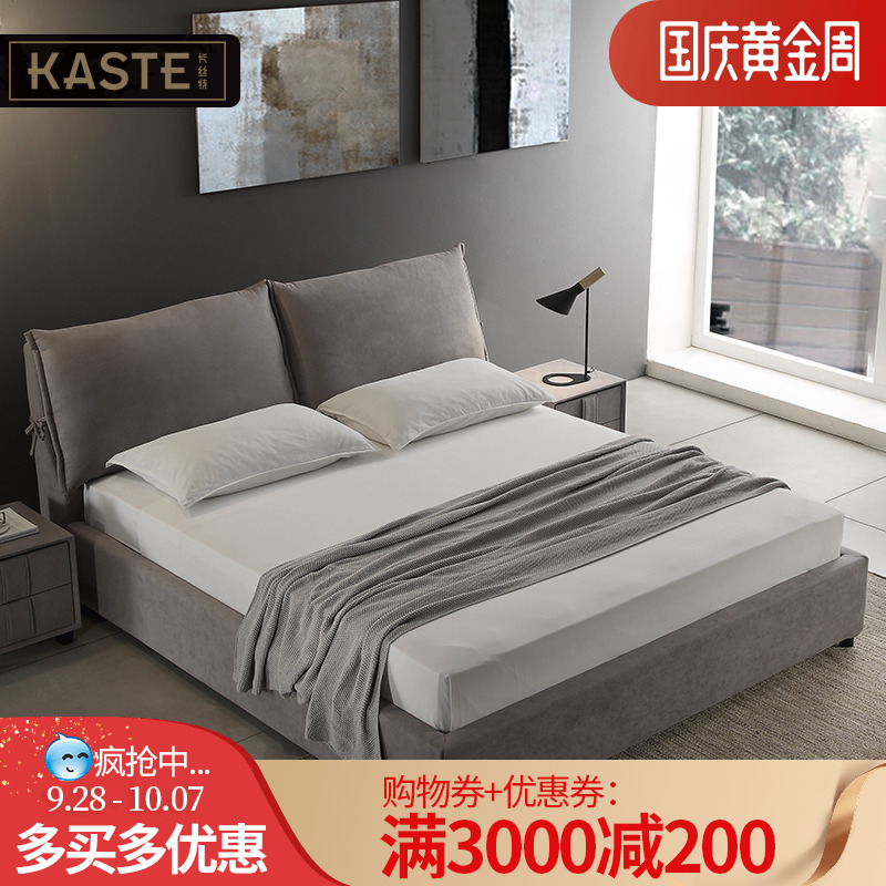 卡丝特布艺床小户型简约现代双人床主卧布床可拆洗北欧网红床婚床