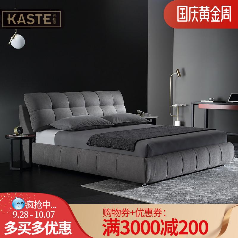 北欧布艺床可拆洗双人床网红床现代简约实木婚床软包床主卧1.8米m
