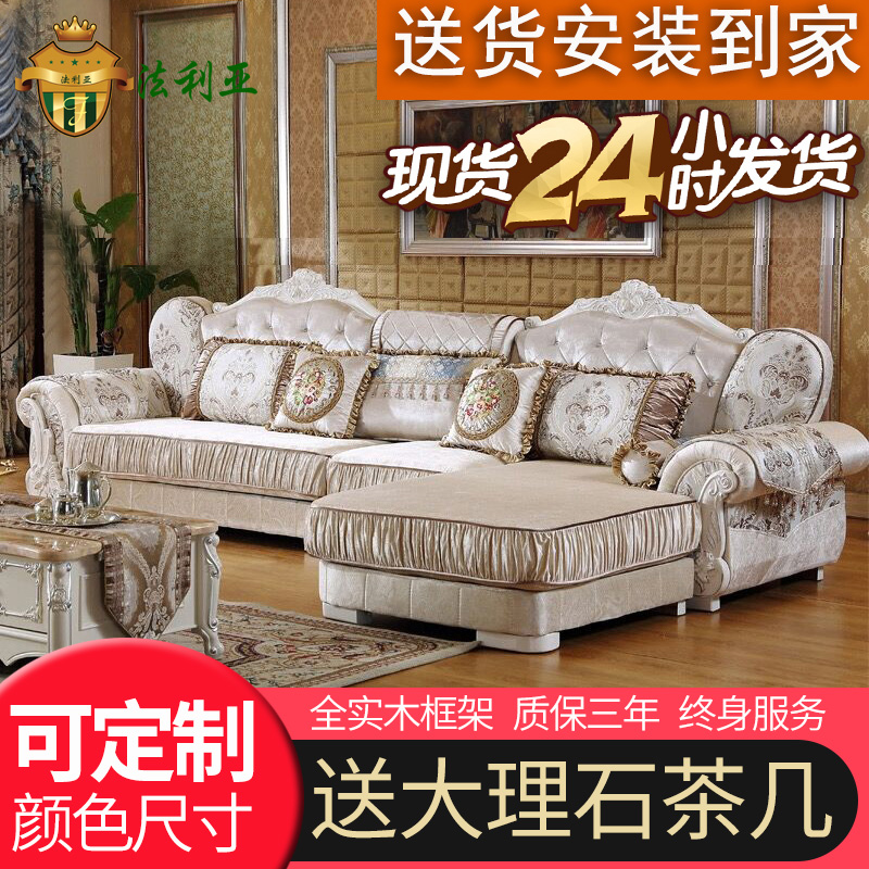 欧式布艺沙发实木雕花贵妃转角沙发整装客厅组合套装家具小户型