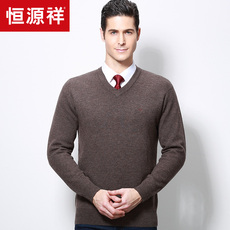 Men's sweater Fazaya 23011888