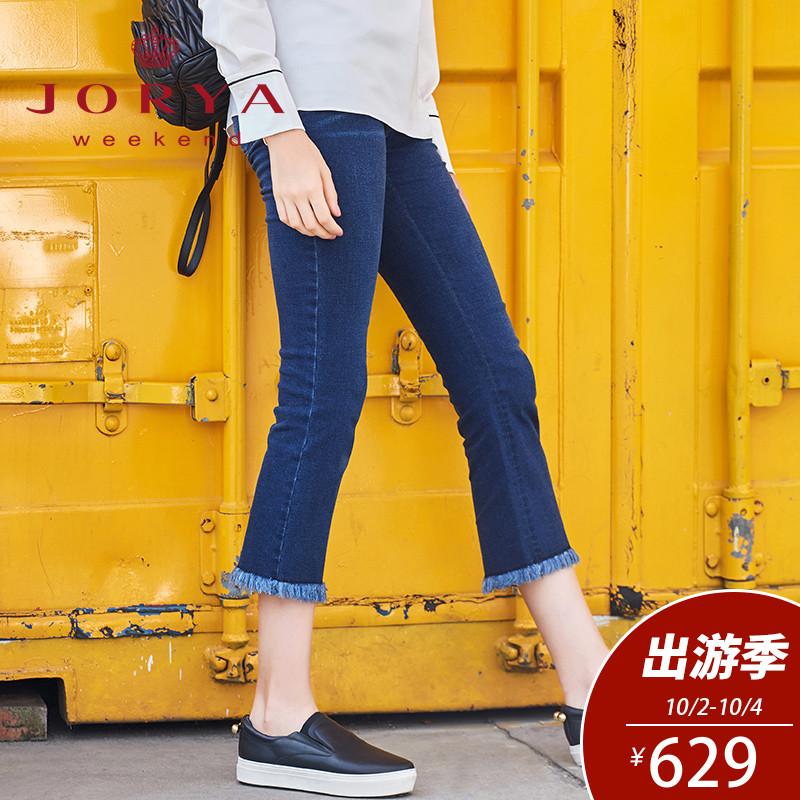 卓雅周末2018春新款时尚潮流水洗牛仔裤女裤子EJW8CL01