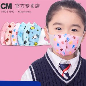 cm朝美婴儿口罩儿童宝宝0-1岁4-10岁夏季薄款女童小孩专用一次性
