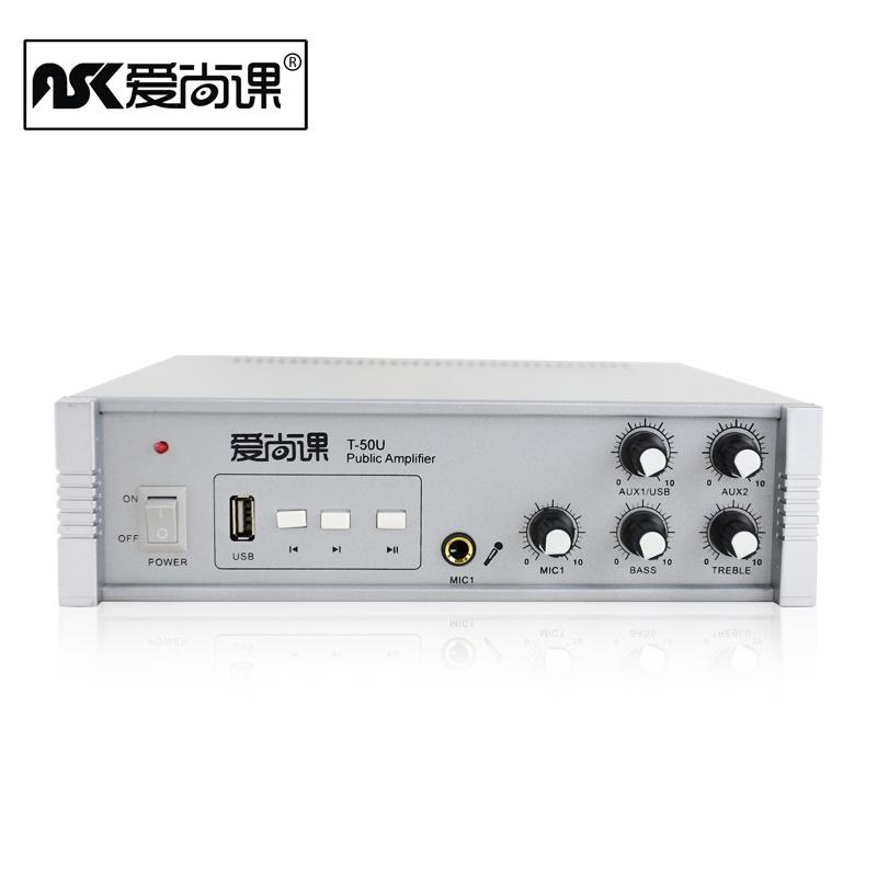 爱尚课 T-50U 40W功放升级版50W足功率背景音乐吸顶喇叭USB功放机