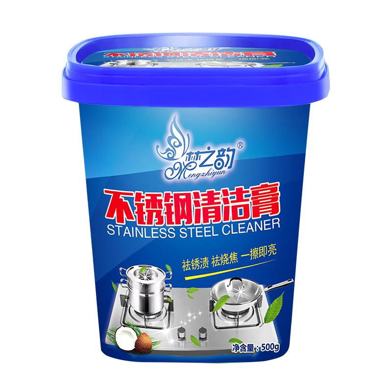不锈钢清洁剂清洗膏光亮剂瓷砖锅具去烧痕除锈厨房五洁粉强力去污