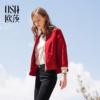 OSA欧莎2018秋装新款红色韩版棒球服宽松拼接夹克薄款短外套女