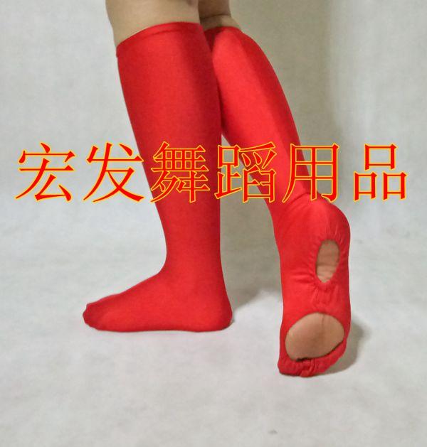 Танцевальный инвентарь Hongfa
