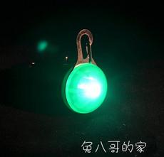 Устройство слежения за животным Habib LED