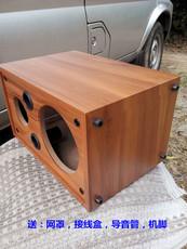 Hi-Fi система Dee 6.5 DIY
