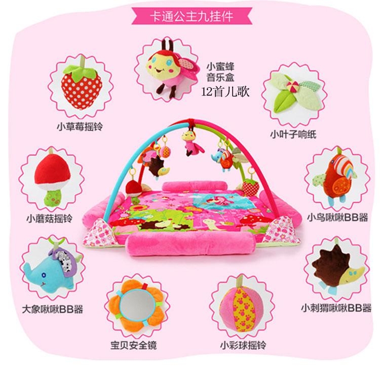 Игровой коврик для детей Princess Prince  0-3-6-12