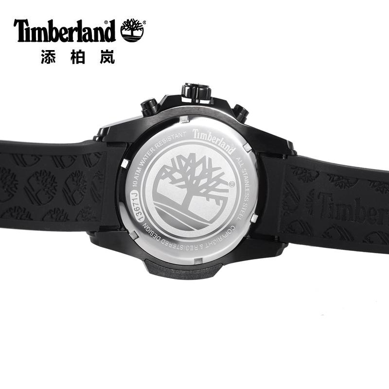 Timberland  TBL.13671