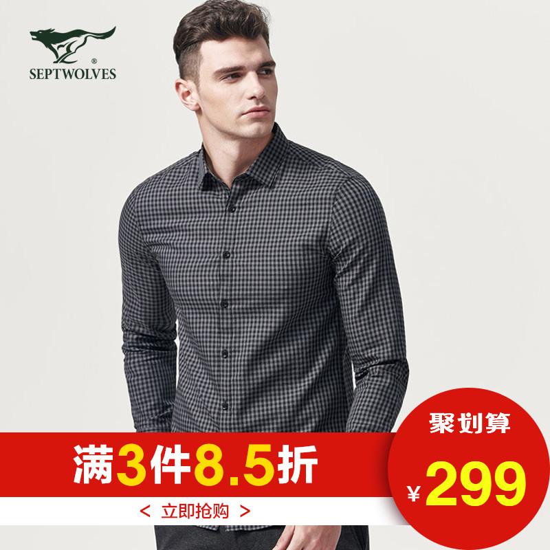 七匹狼长袖衬衫2018秋季男士商务休闲衬衫格子翻领衬衣男士长袖