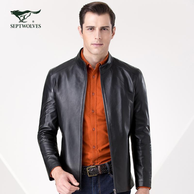 七匹狼真皮皮衣夹克男士时尚商务休闲短款皮夹克潮男羊皮衣外套