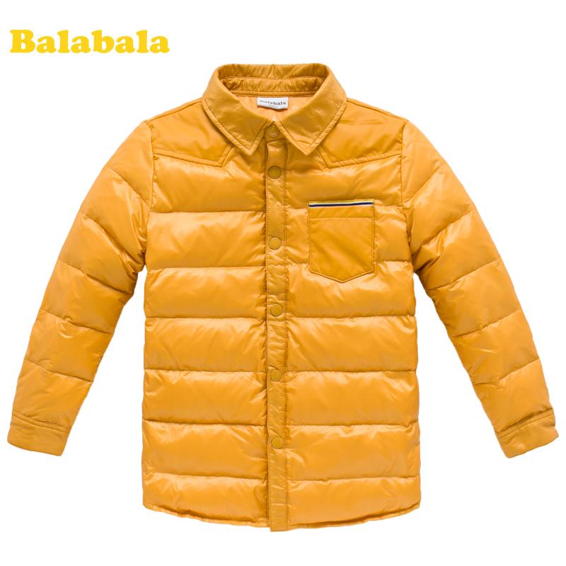 Стильная одежда дешевая с доставкой