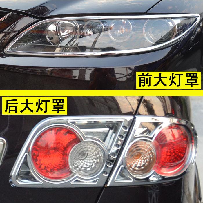 Накладки на фары Car eighty  6/M6