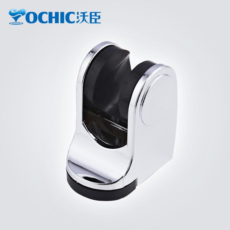 沃臣卫浴手持淋浴花洒VC-ZJ003