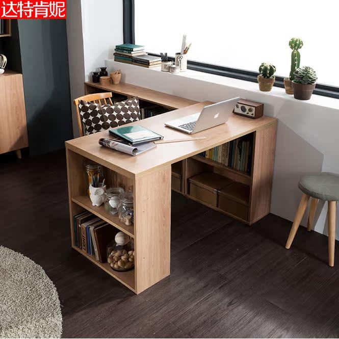 达特肯妮台式简约电脑桌DT14521