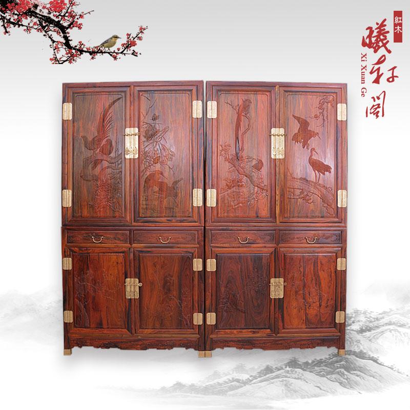 曦轩阁中式橱柜红酸枝-顶箱柜