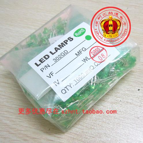 Диод 3мм светодиод зеленый зеленый желтый высокий яркий светодиод короткие ноги 14.8 юаней/1000