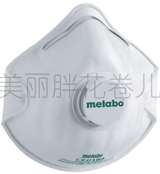респиратор METABO Mai Tai Bao FF2 с дыхания респиратор клапан предотвращения смога маски 623755000