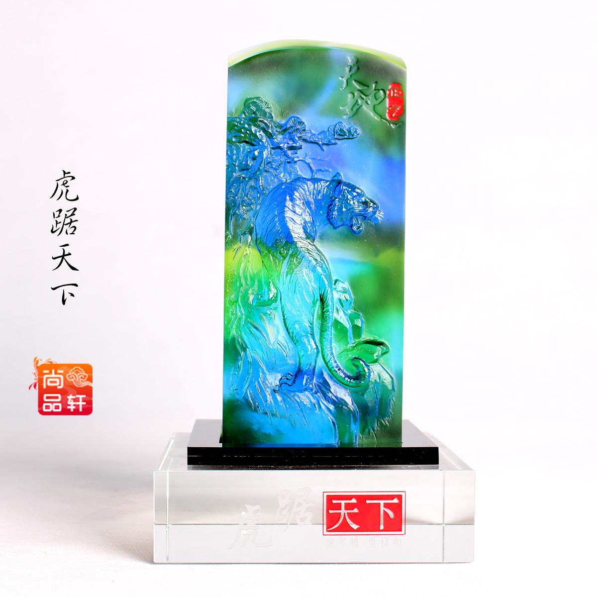 尚品轩家居专营店_FRAZER/挥洒品牌