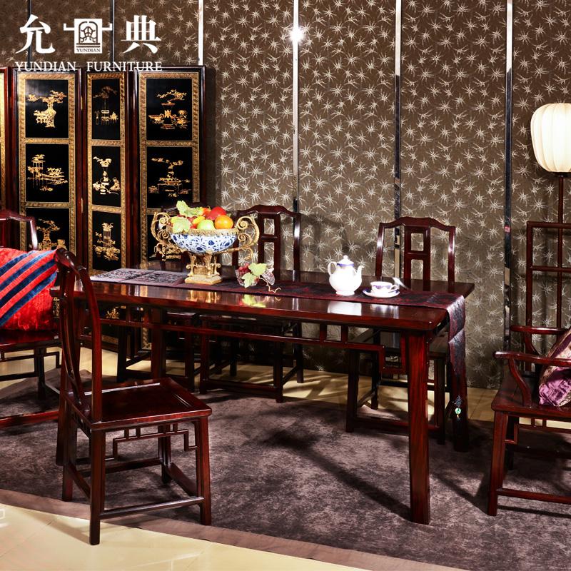 允典实木家具黑紫檀福满四方长餐桌YDHZTFMSFCZT