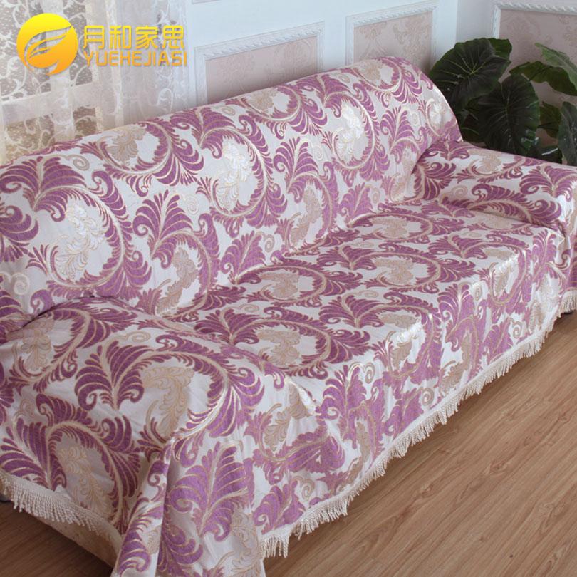 月和家思欧式沙发套沙发巾