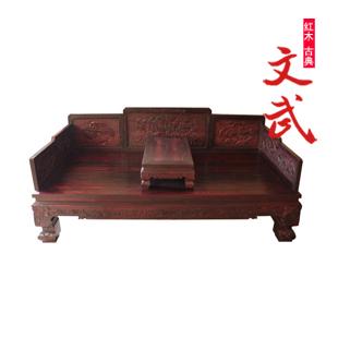 文武红木家具小叶紫檀罗汉床WF98789L