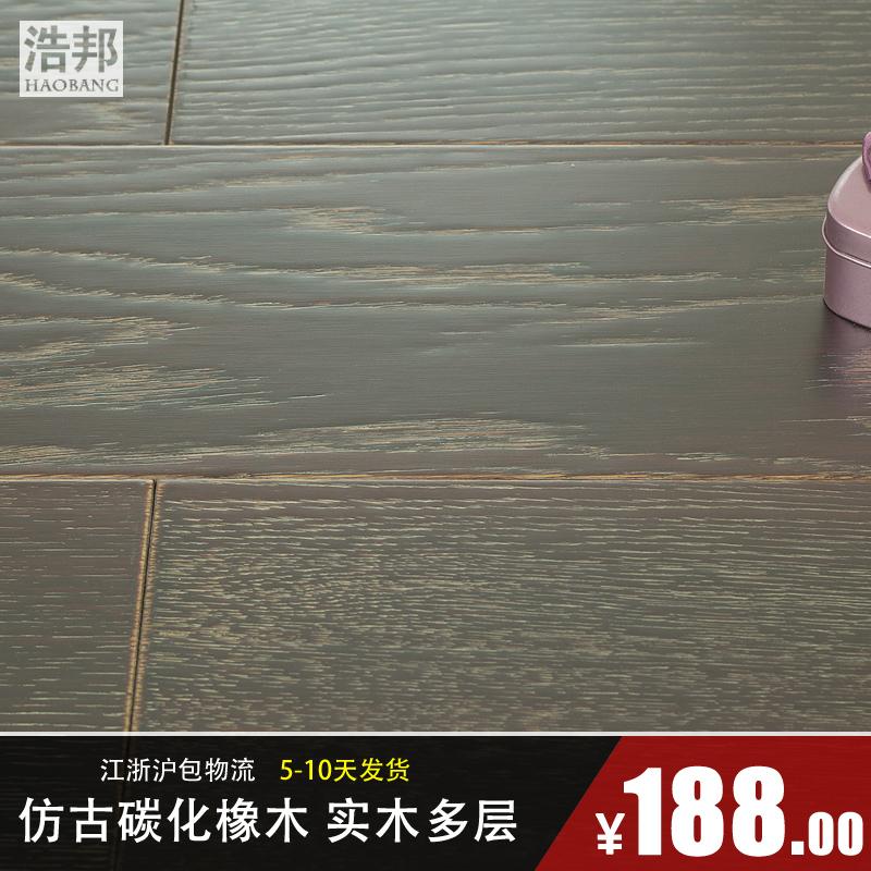 浩邦实木复合地板308