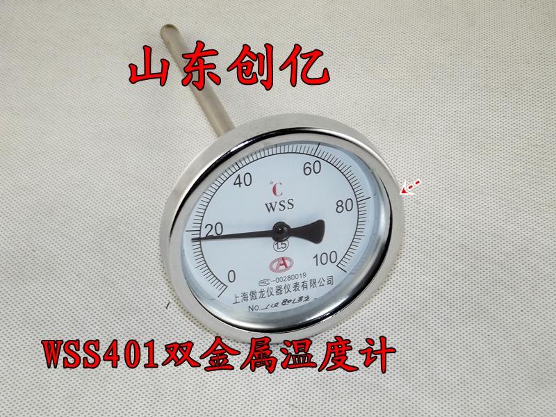 Термометр Long proud WSS/411 WSS401