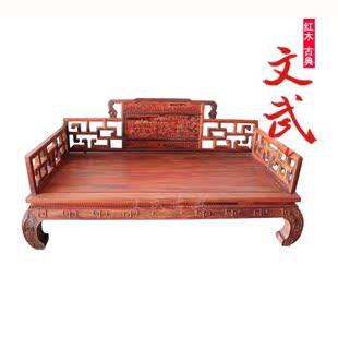 文武老挝红酸枝罗汉床szc005