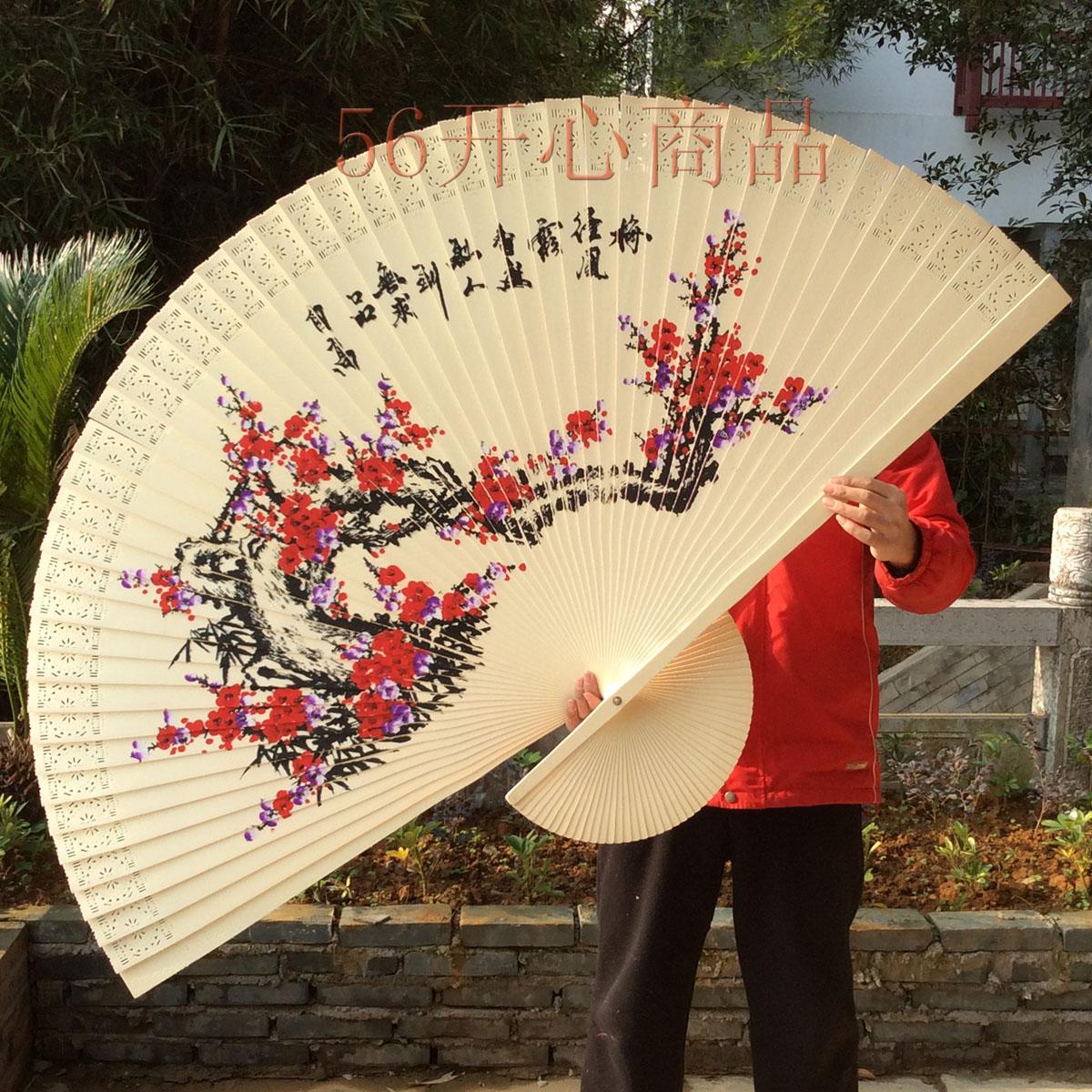 Как сделать китайский веер - wikiHow 62