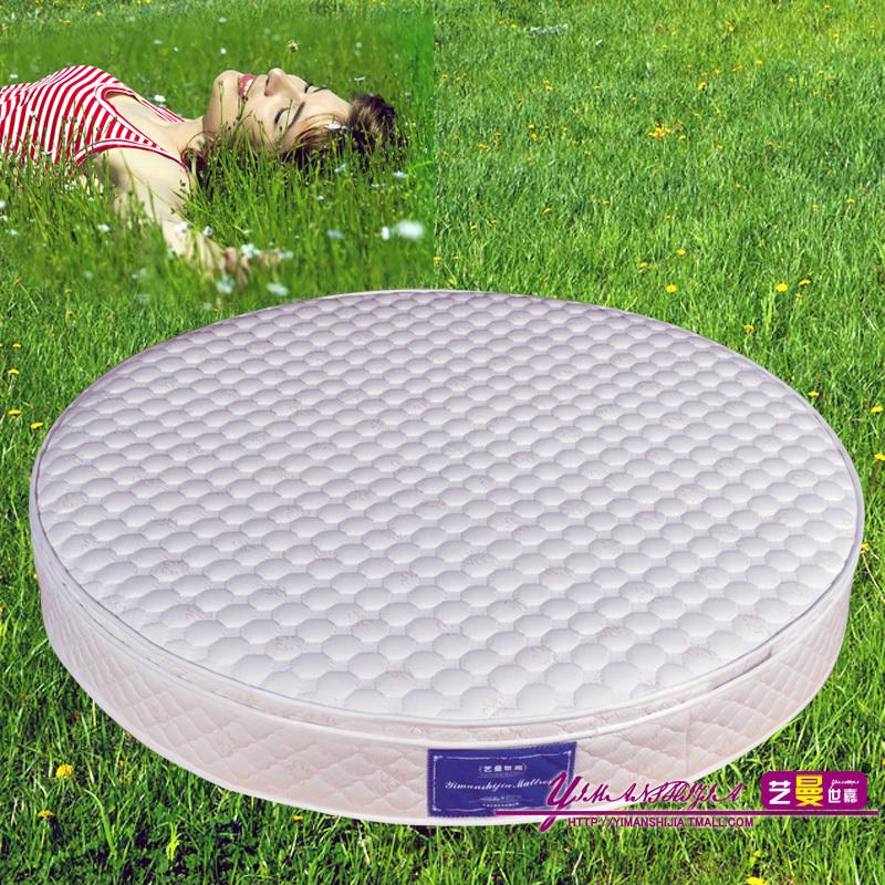 艺曼世嘉5CM圆形天然乳胶床垫弹簧软硬定做可折叠席梦思床垫