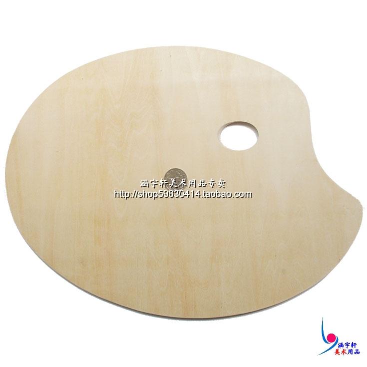 Инструменты для рисования 油画调色板 椭圆调色板 木质调色板 木头调色板 美术用品