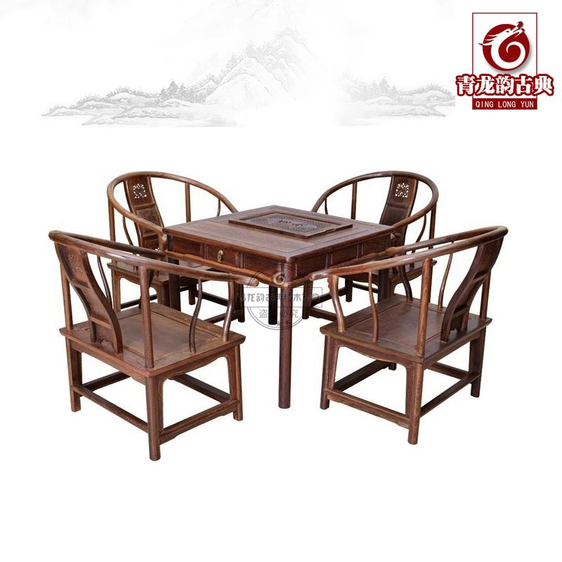 青龙韵鸡翅木泡茶桌方桌五件套108
