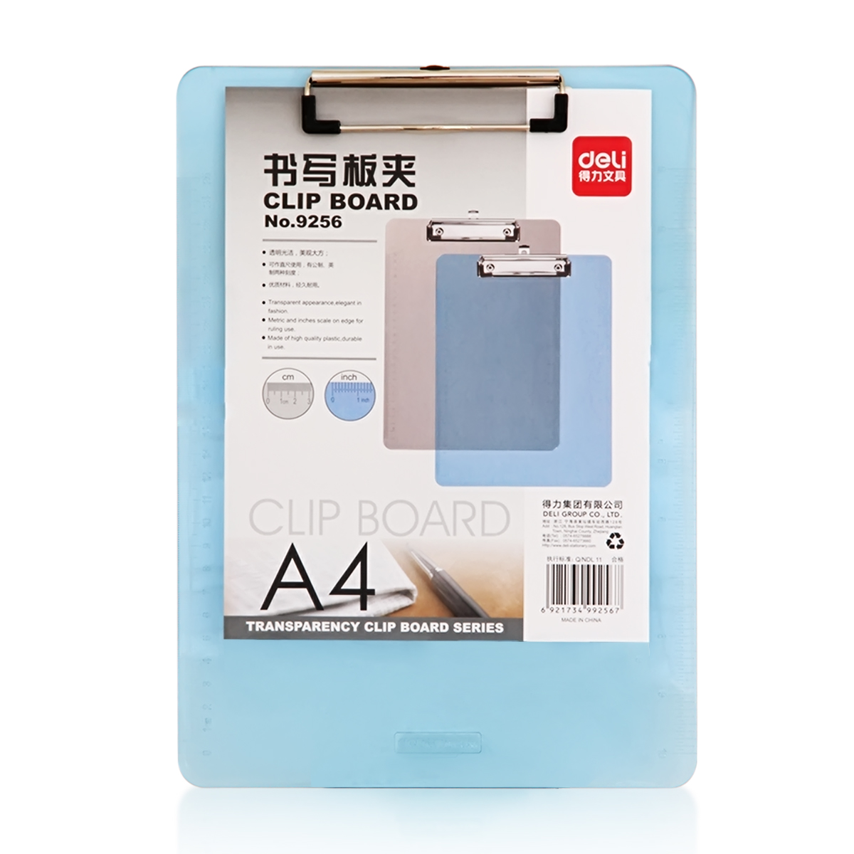 high quality a4 writing paper