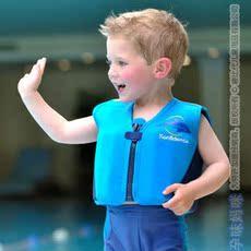 Детский жилет для плавания Konfidence