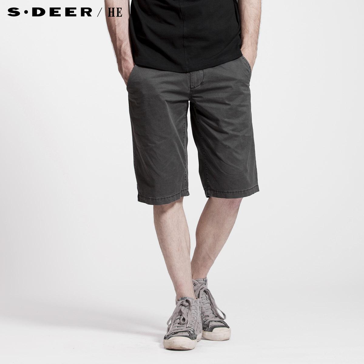 Повседневные брюки S.deer 2270728 Sdeerhe