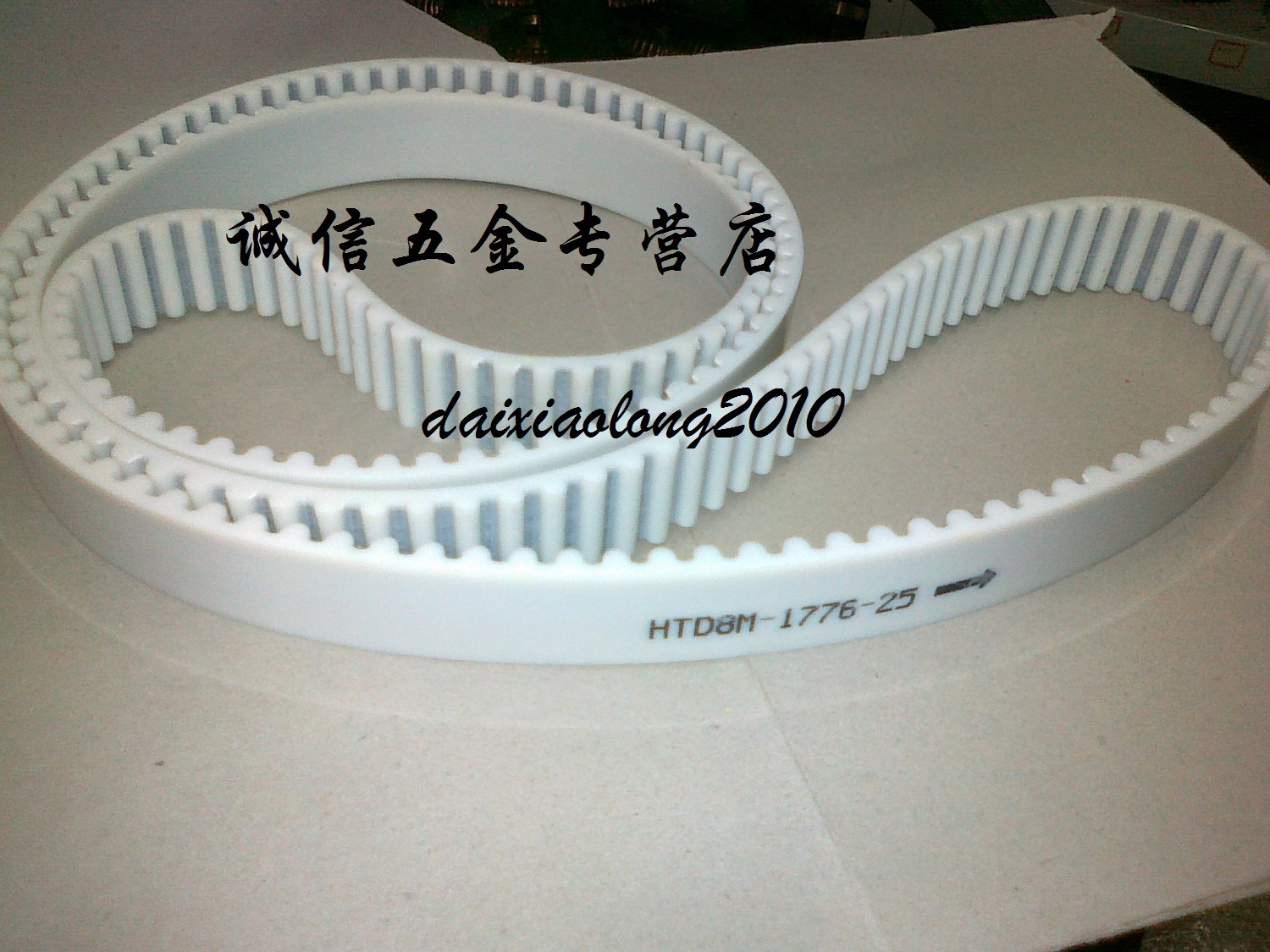 Polyurethane Belt Steel Timing Pu Toothed 3m 5m 8m 14m Arc