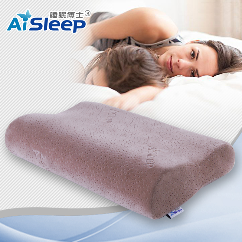 睡眠博士天鹅绒枕套B41120042